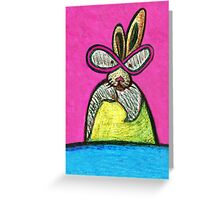 Bunny on a Mission Greeting Card