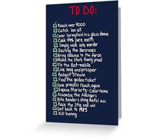 To-Do Greeting Card