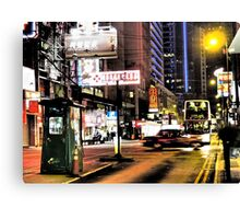 a blurry night in Hong Kong Canvas Print