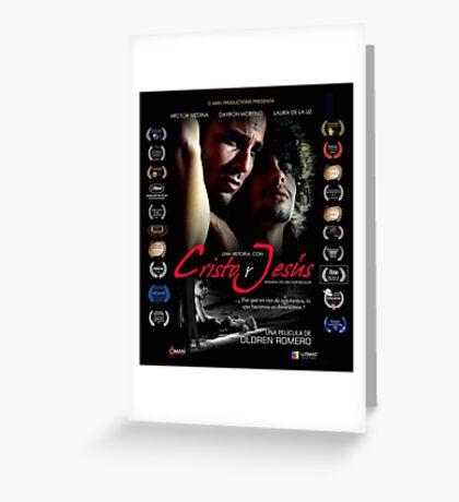 """""""Una Historia con Cristo y Jesus"""".  Poster español Greeting Card"""