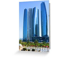 Etihad Towers Greeting Card