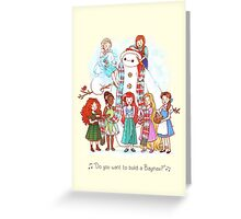 Do You Want to Build a Baymax? Greeting Card