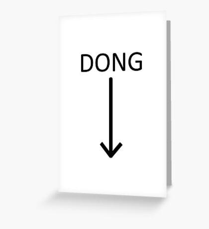 Dong Tee Greeting Card