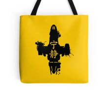 Firefly Serenity Ink Blot Tote Bag