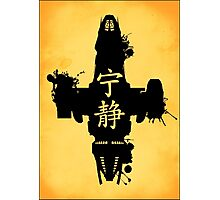 Firefly Serenity Ink Blot Photographic Print