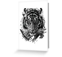 Eyes of the Tiger Greeting Card