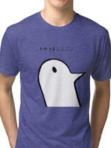 Punpun (self-drawn) Tri-blend T-Shirt