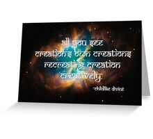 Creation's own Creations Greeting Card