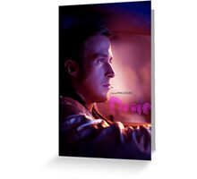 Drive Movie Poster Greeting Card