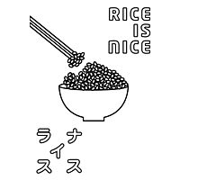 Rice is Nice Photographic Print