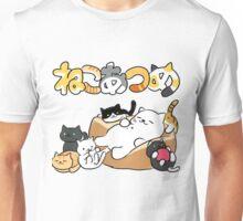 Neko atsume - Tubbs cat & more - Neko Unisex T-Shirt