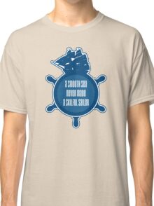 Smooth sea Classic T-Shirt
