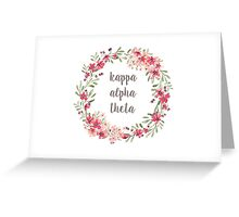 Kappa Alpha Theta Greeting Card