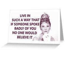 Good Girls - Audrey Hepburn Greeting Card