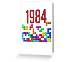 tetris 84 Greeting Card