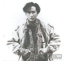 Wong ka kui (黄家驹) - Chinese singer Photographic Print
