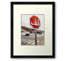 Stop Sign in Arabic Framed Print