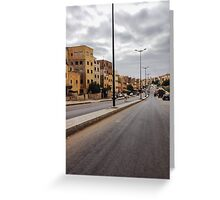 Suburb in Morocco Greeting Card