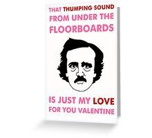 Love, Edgar Greeting Card