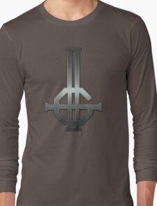 2015 LOGO - reel steel - NEW DESIGN Long Sleeve T-Shirt