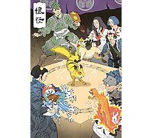 Old japan Pokemon Photographic Print