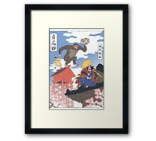 Old Japan Donkey Kong Framed Print