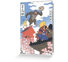 Old Japan Donkey Kong Greeting Card