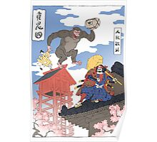 Old Japan Donkey Kong Poster