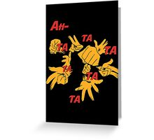 Quotes and quips - ah-tatatatatata Greeting Card