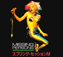 MISSING PERSONS Unisex T-Shirt