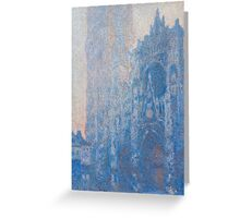 1894-Claude Monet-Rouen Cathedral Façade and Tour d'Albane (Morning Effect)-74 x 106 Greeting Card