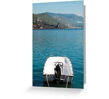 Boat in Bakar Harbour Greeting Card