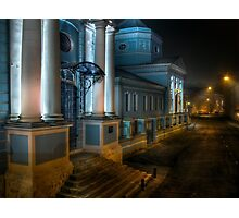 Trinity church in Moscow Photographic Print