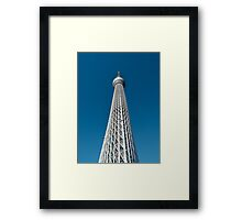 Tokyo Skytree Observation Tower Framed Print