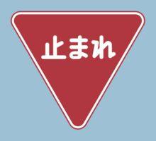 Stop, Road Sign, Japan Kids Tee