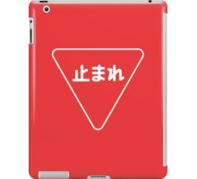 Stop, Road Sign, Japan iPad Case/Skin