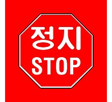 Stop, Road Sign, South Korea Photographic Print