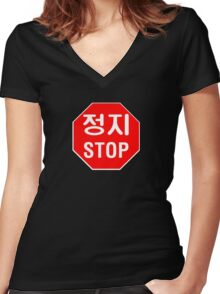 Stop, Road Sign, South Korea Women's Fitted V-Neck T-Shirt