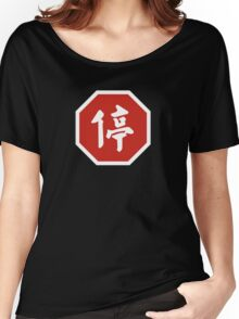 Stop, Road Sign, Taiwan Women's Relaxed Fit T-Shirt