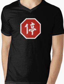 Stop, Road Sign, Taiwan Mens V-Neck T-Shirt