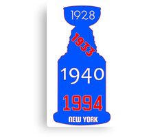 New York Rangers Stanley Cup Years Canvas Print