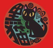 The Black Cat Kids Tee