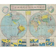 Vintage Japanese World Map (1875) Photographic Print