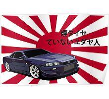 Nissan Skyline R34 JDM Poster