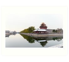 Forbidden City, Beijing Art Print