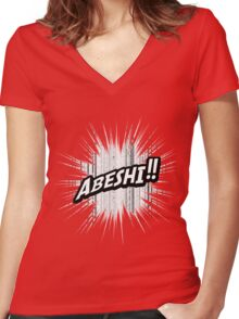 Quotes and quips - abeshi! Women's Fitted V-Neck T-Shirt
