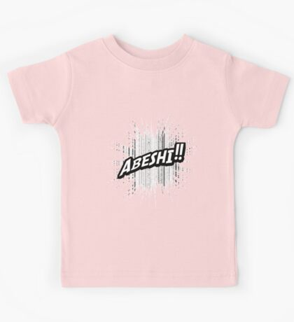 Quotes and quips - abeshi! Kids Tee