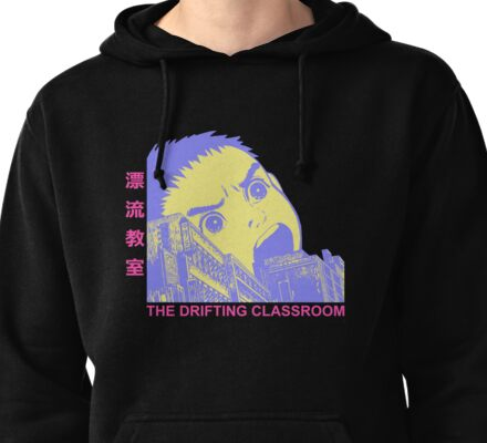 The Drifting Classroom - City Pullover Hoodie