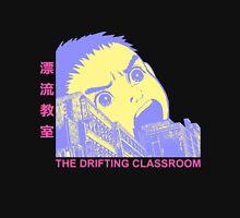 The Drifting Classroom - City Hoodie