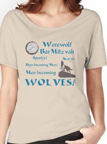 Werewolf Bar Mitzvah Women's Relaxed Fit T-Shirt